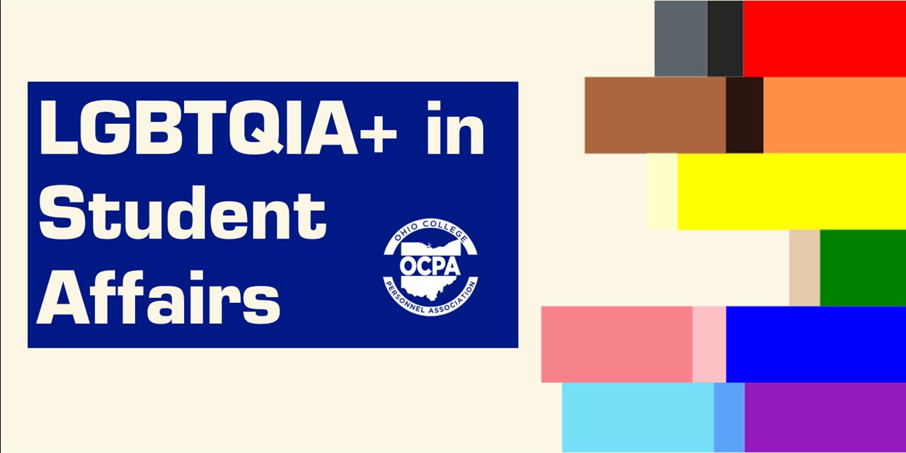 LGBTQIA+ OCPA Member Affinity Group logo