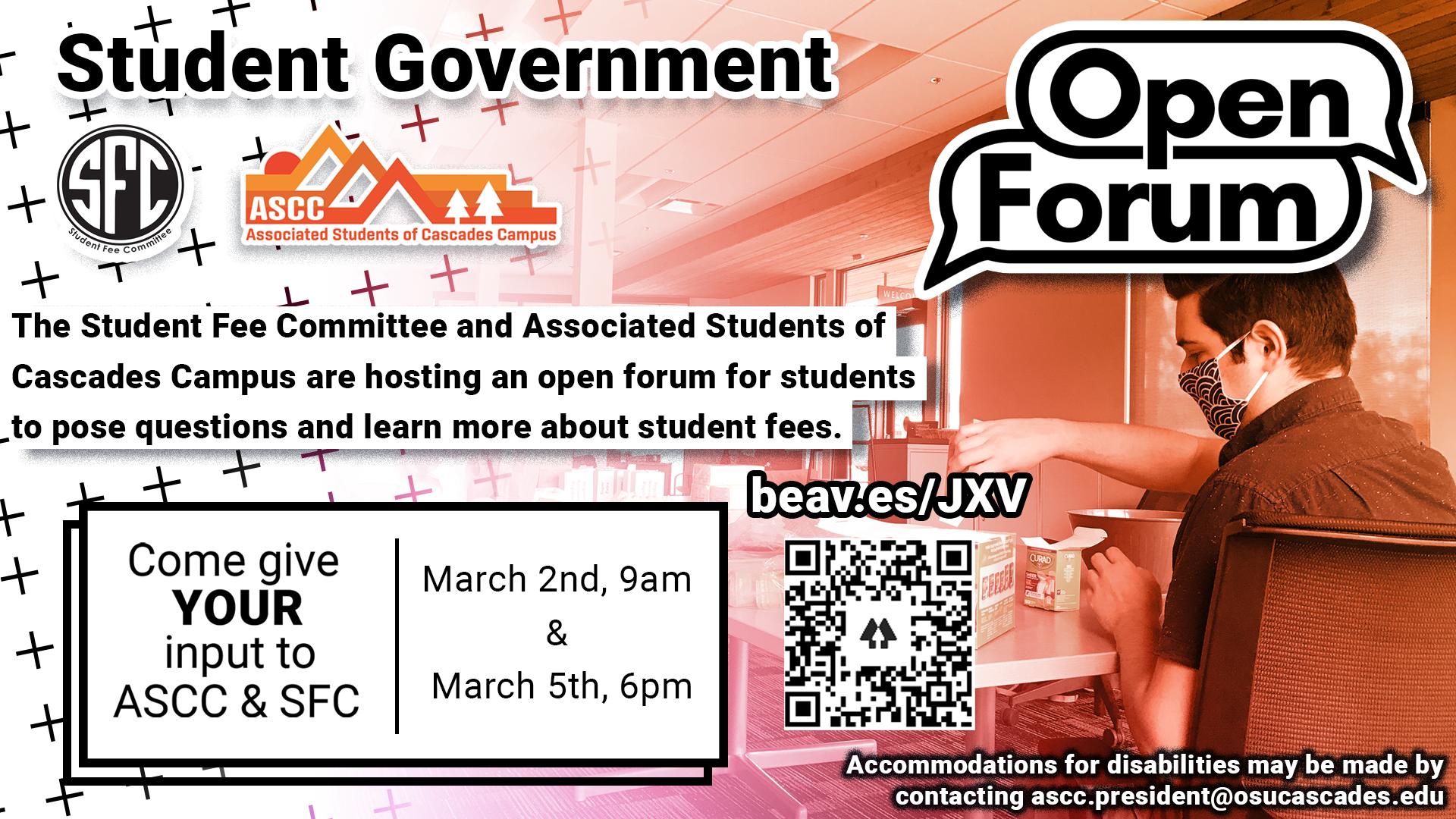 Student Government Seeking Feedback