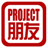 Project Pengyou Eagle Chapter's logo