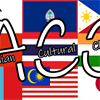 Asian Cultural Club's logo