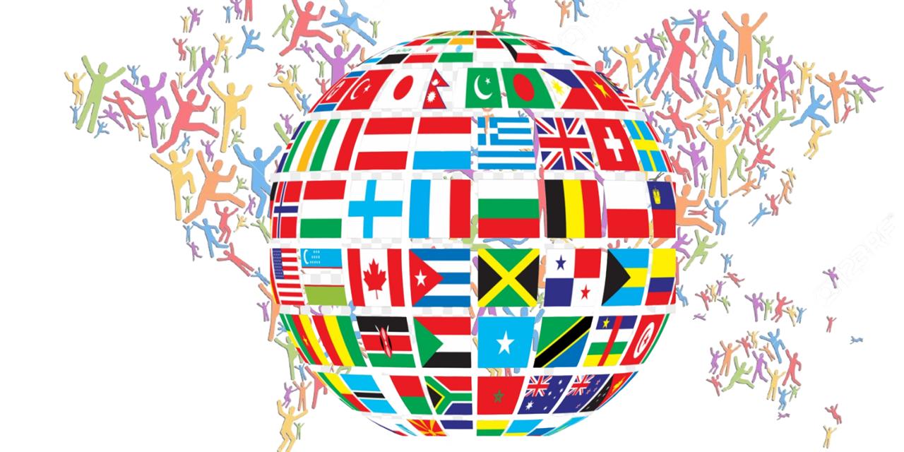 Multicultural Student Reception Dinner Event Logo