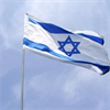 Students for Israel's logo
