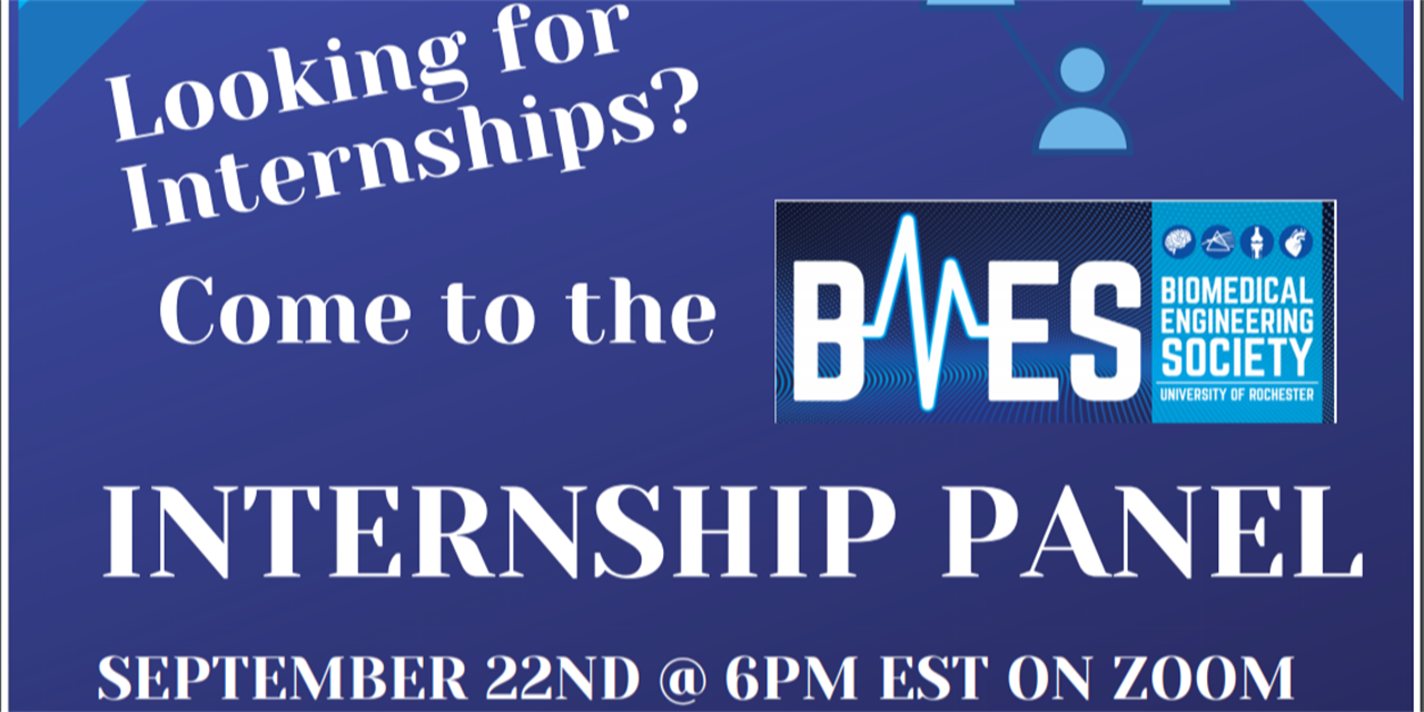 BMES Internship Panel Event Logo