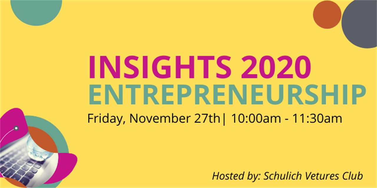 Insights Conference Session SIX: Entrepreneurship Event Logo
