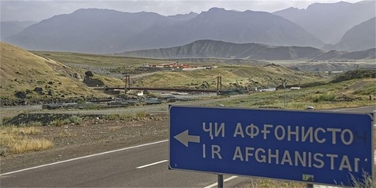 Crisis in Afghanistan: Repercussions for Russia, China, and Central Asia Event Logo