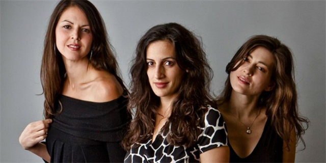 Irvine Barclay Theatre:  An Evening with The Wailin' Jennys