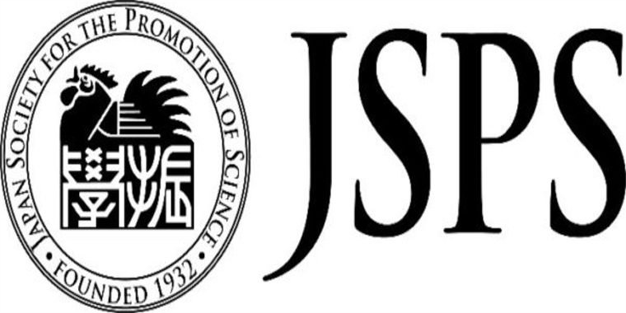 Information Session: JSPS Fellowships for Research in Japan Event Logo