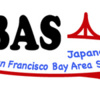 Japanese SF Bay Area Seminar's logo