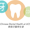 Chinese Dental Health's logo