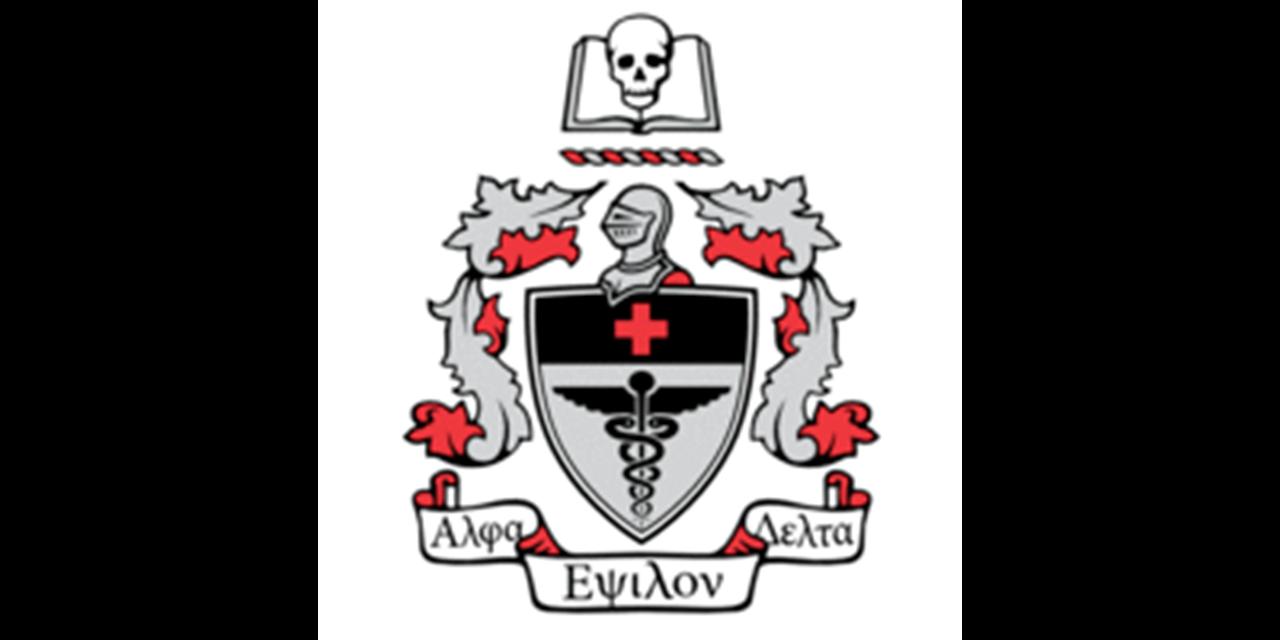 Alpha Epsilon Delta New Member Initiation Event Logo