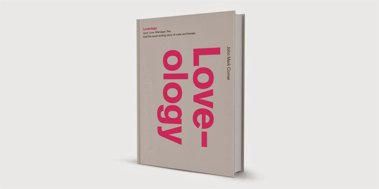 Loveology Event Logo