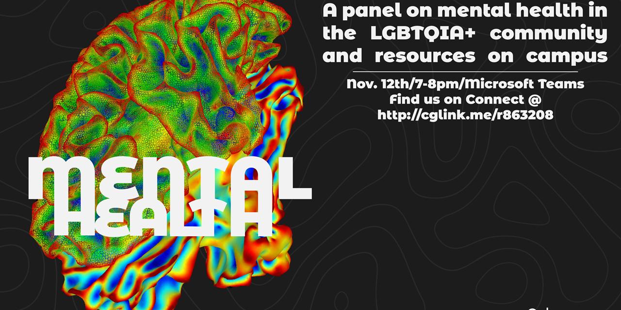 Mental Health Panel Event Logo