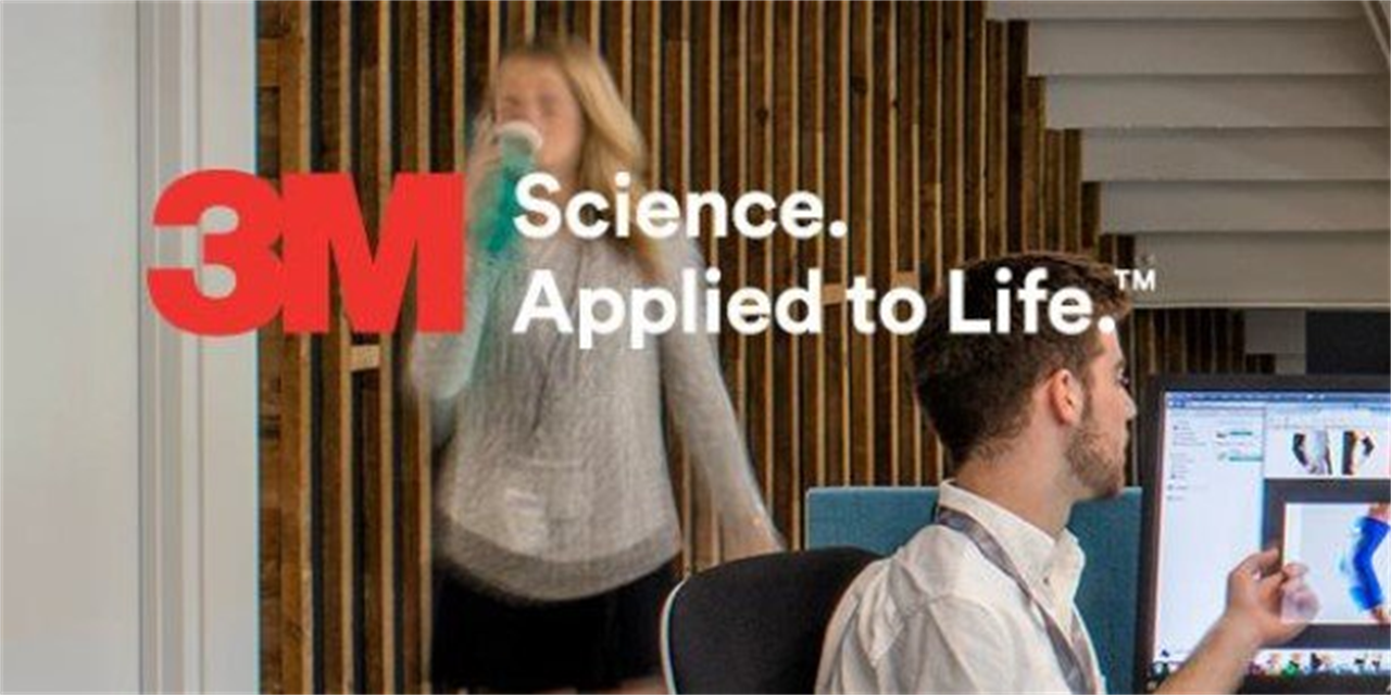 3M Design Team   Virtual Information Session Event Logo