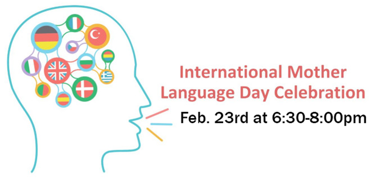 International Mother Language Day Celebration Event Logo