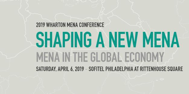 2019 Wharton MENA Conference: Shaping a New MENA Event Logo