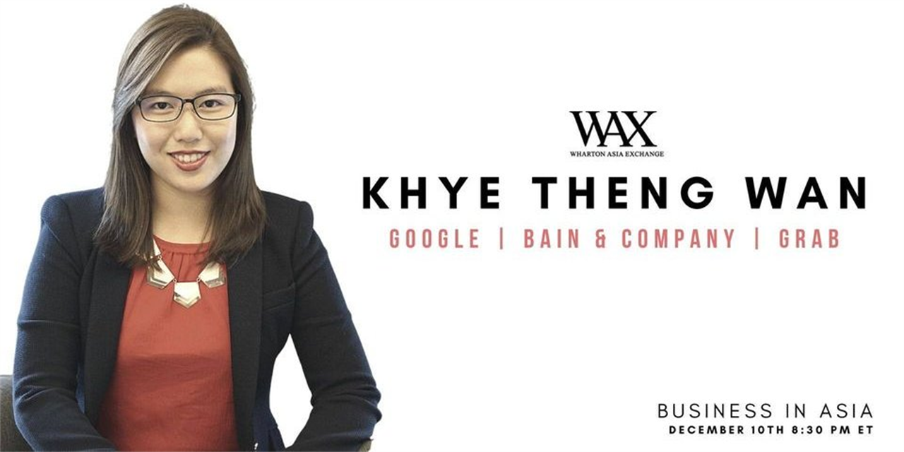 Fireside Chat with Khye Theng Wan Event Logo