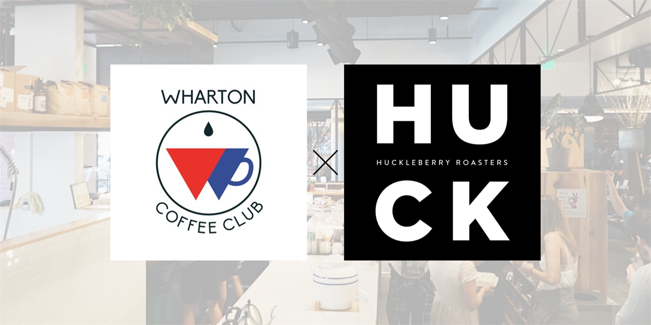 Fireside Chat with Huckleberry Roasters (Oct. 19, 18:00~19:00)
