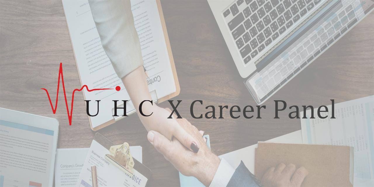 WUHC Career Panel