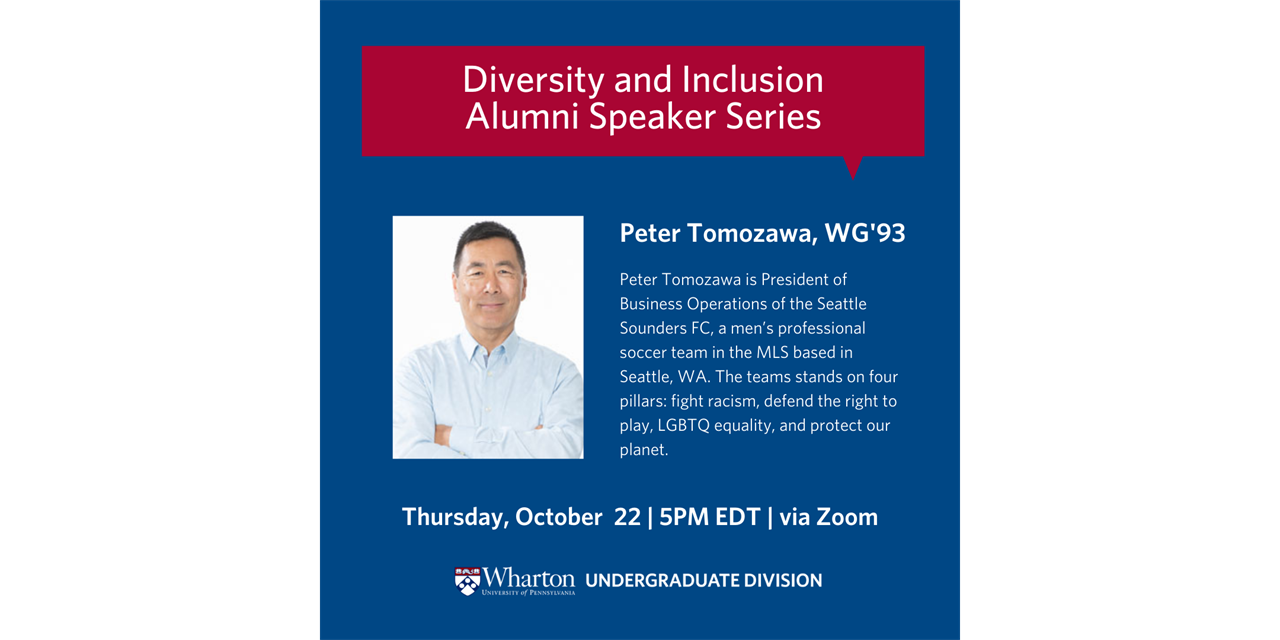 D&I Alumni Speaker Series: Peter Tomozawa