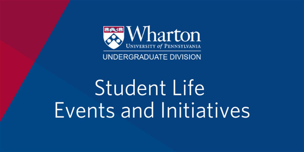 D&I Alumni Speaker Series: Wonya Lucas (WG'90) Event Logo