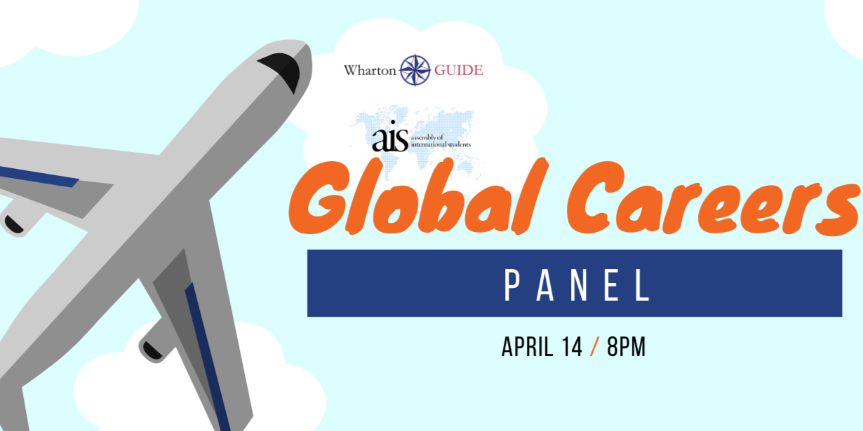 GUIDE x AIS Global Careers Panel Event Logo