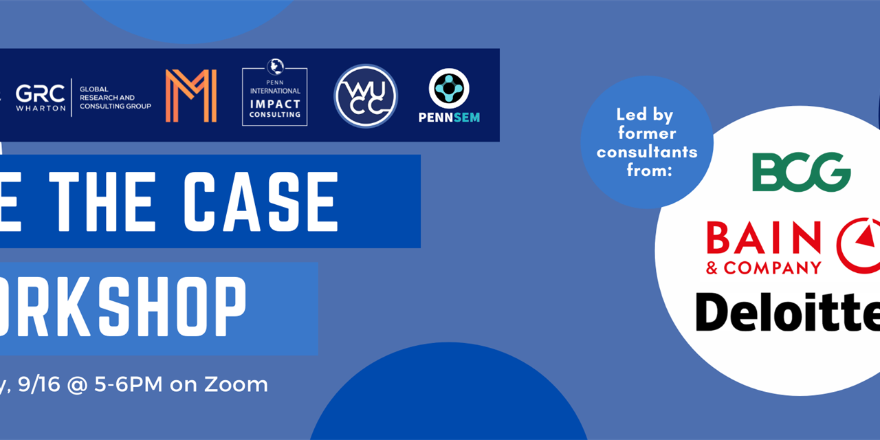 NSP: Ace the Case Workshop (GUIDE x GRC x MUSE x PENNSEM x PIIC x WUCC) Event Logo