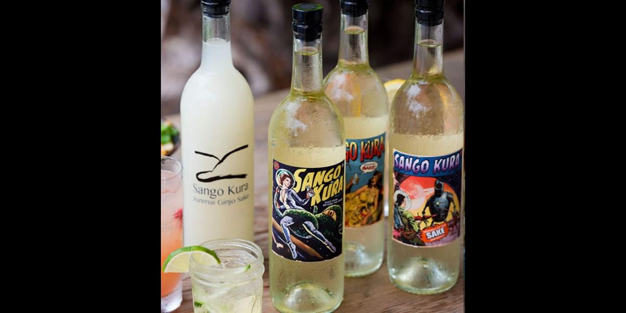Virtual Sake Tasting Event (Sango Kura) Event Logo