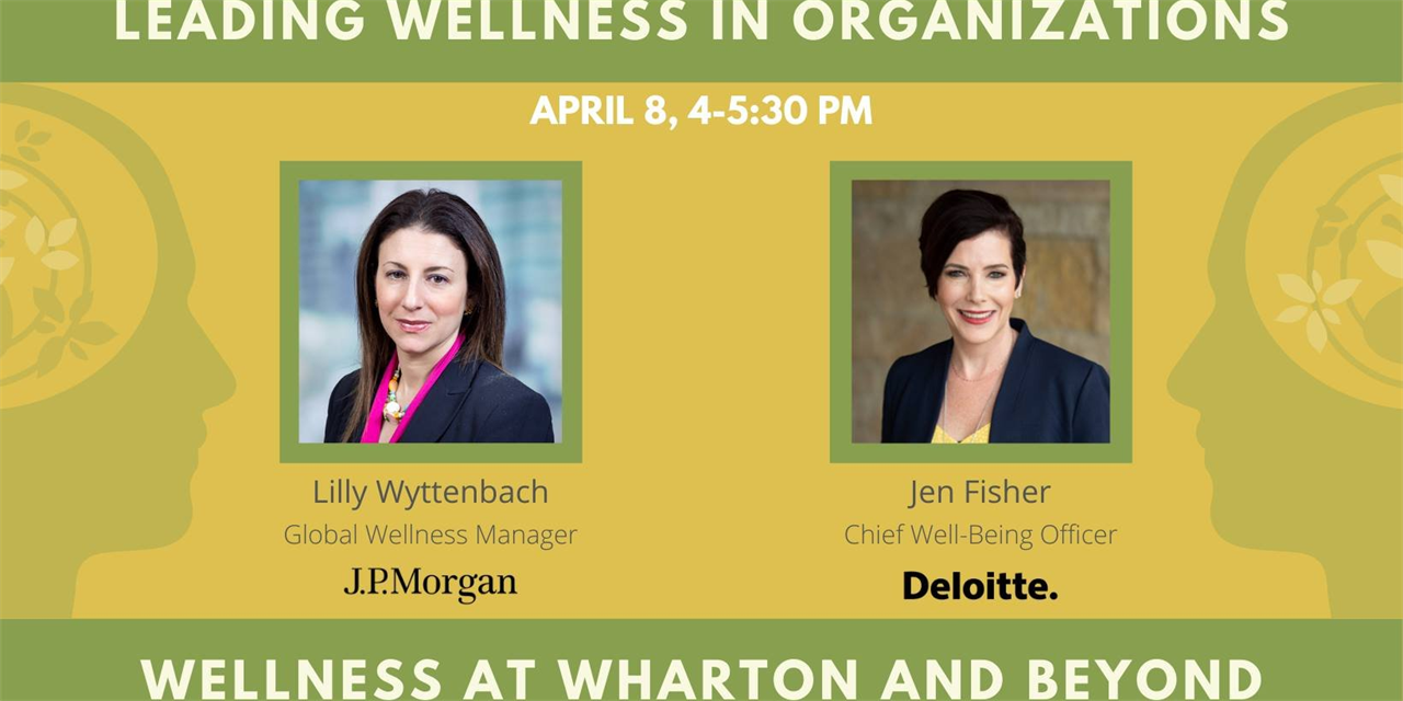 Leading Wellness in Organizations Event Logo
