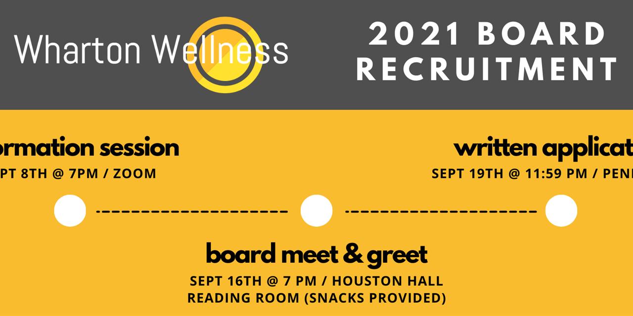 Board Meet & Greet Event Logo