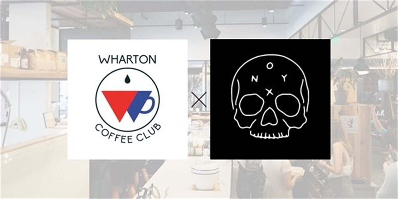 Fireside Chat with Onyx Coffee Lab Event Logo