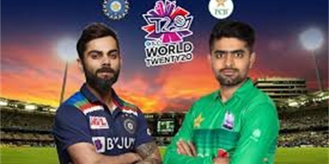 Pakistan v India T20 Cricket World Cup Screening Event Logo