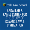 Abdallah S. Kamel Center for the Study of Islamic Law and Civilization's logo