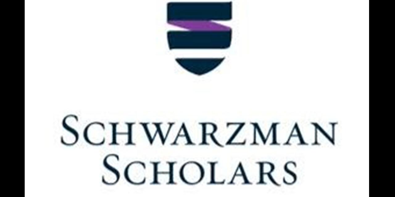 Schwarzman Scholars National Deadline Event Logo
