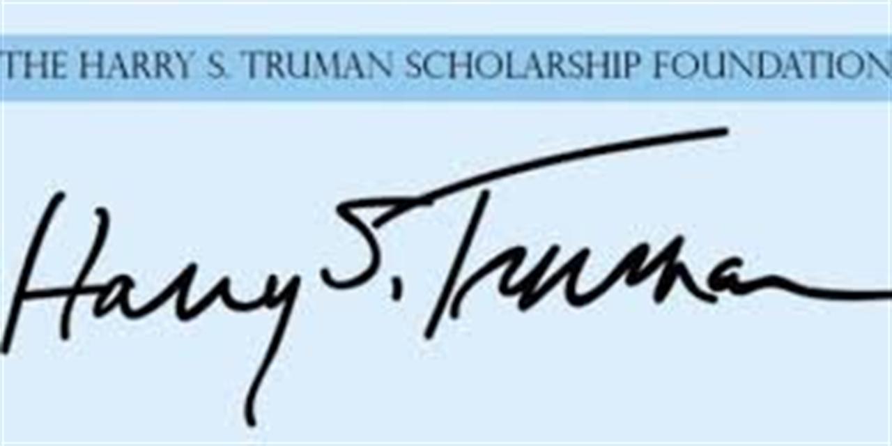 Truman Scholarship Info Session + Q&A Event Logo