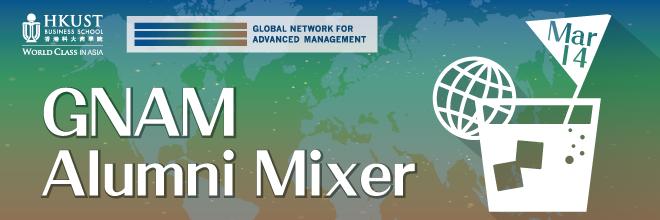 [Global Network] Alumni Mixer in Hong Kong
