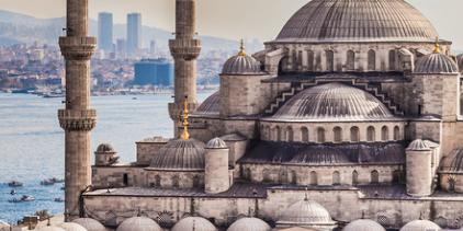 [Global Network] Koç University Alumni Networking Reception & Seminar in Istanbul