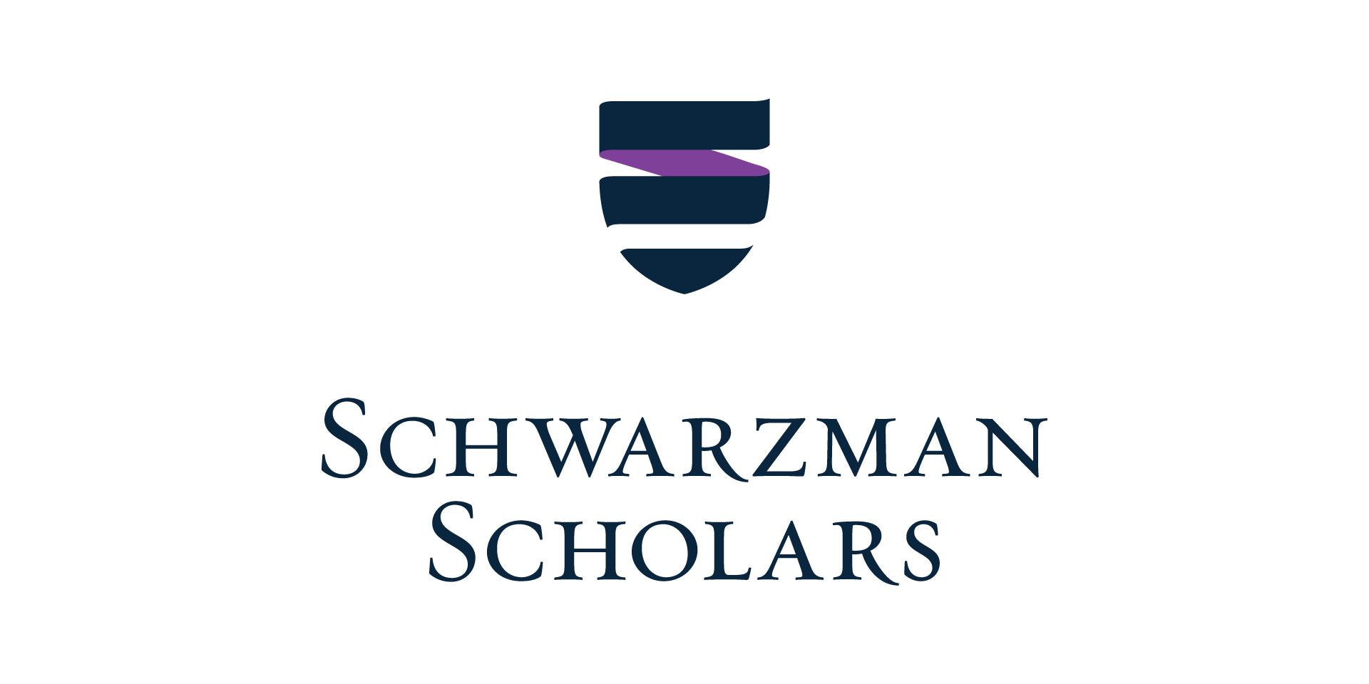 [Schwarzman Scholars] Private Applicant Event - New York City