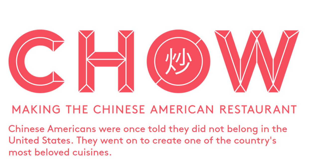 """NYC Chapter Visit to MOFAD for """"Chow: Making the Chinese American Restaurant"""" Closing Party Event Logo"""