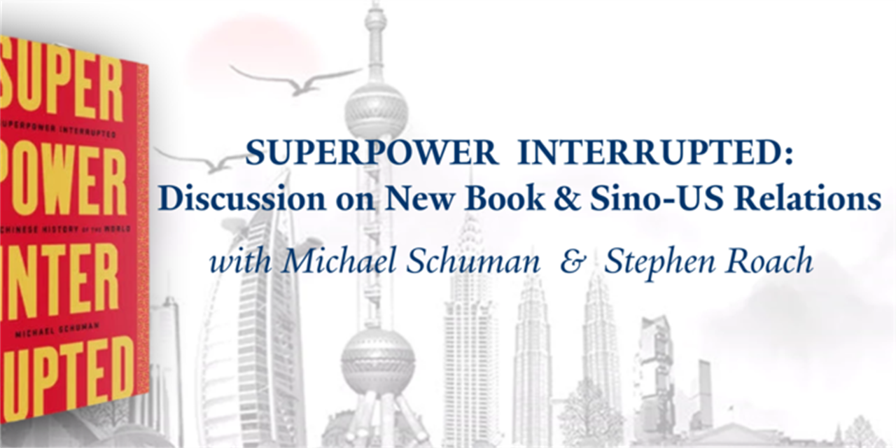 [Yale Center Beijing - Virtual] Superpower Interrupted: Discussion on New Book & Future of US-China Relations Event Logo