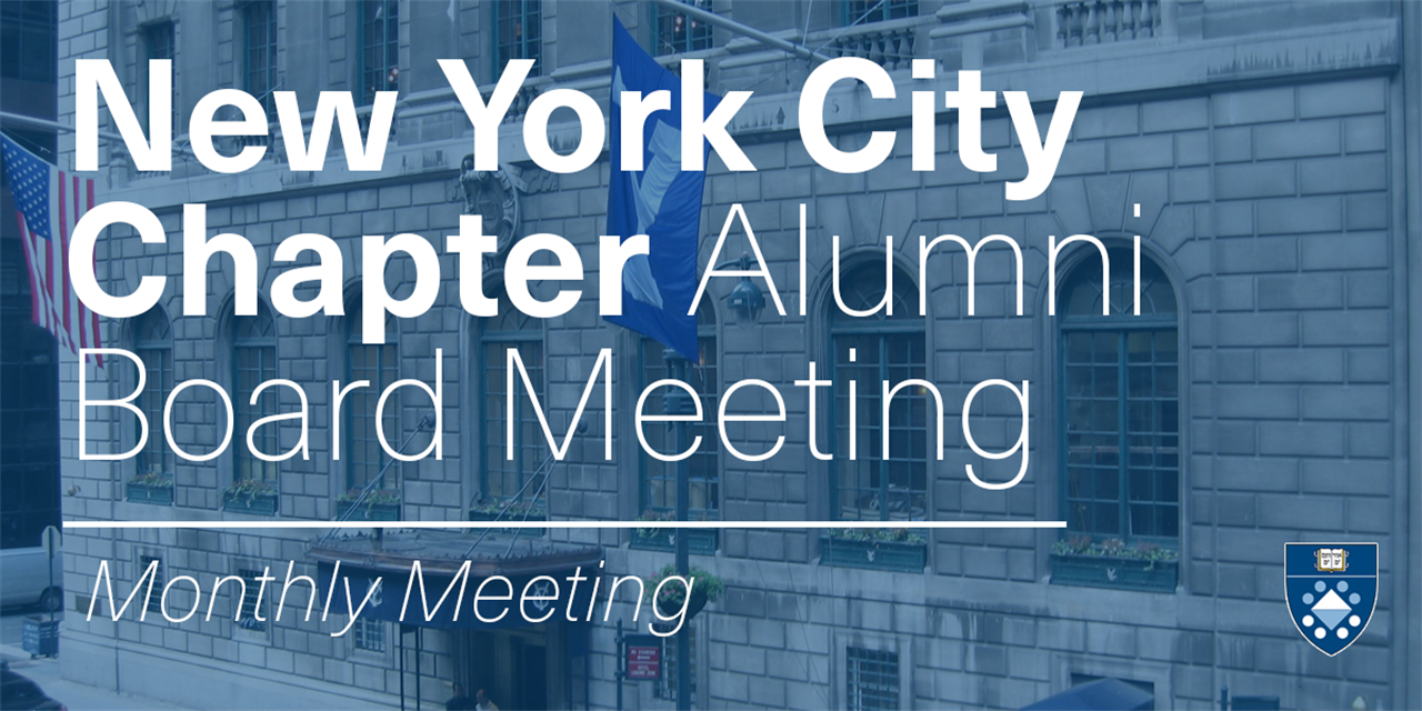 NYC Chapter Alumni Board Meeting (March) Event Logo